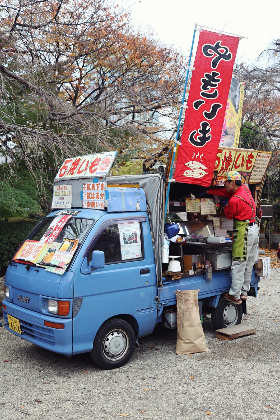 Shiba park hotel 151 blogger review Tokyo